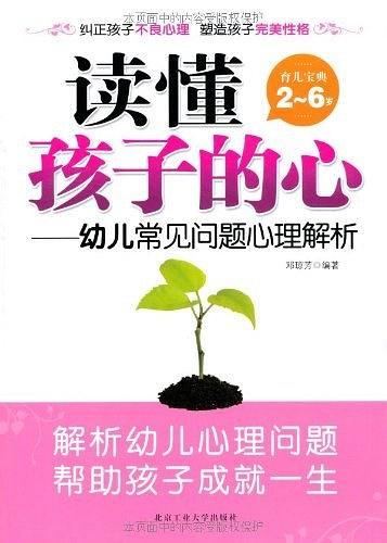 漫步华尔街,原书第11版,epub,mobi,pdf资源下载